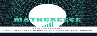 mathgreece
