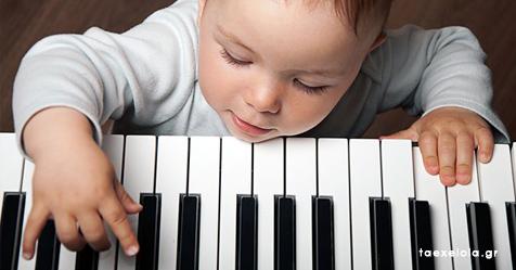 Μάθε μου να μιλάω: Η ανάπτυξη του λόγου σε παιδιά με αυτισμό