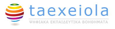 taexeiola.gr - Ψηφιακο Σχολειο