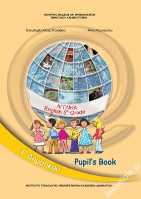 Αγγλικα Ε Δημοτικου Βιβλιο Μαθητη