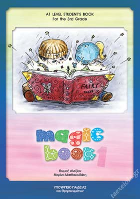 magic book 1