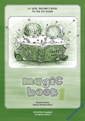 Αγγλικά Γ΄ Δημοτικού Magic Book 1 Βιβλίο Δασκάλου