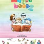 Αγγλικά Γ΄ Δημοτικού Magic Book 2 – Βιβλίο Μαθητή