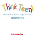 Αγγλικά Α΄ Γυμνασίου Προχωρημένοι – Student's Book