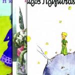 🕮 10 Προτάσεις Βιβλίων για τις Διακοπές των Χριστουγέννων (για παιδιά Δημοτικού)