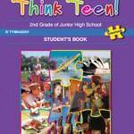 Αγγλικά Β΄ Γυμνασίου Προχωρημένοι – Student's Book