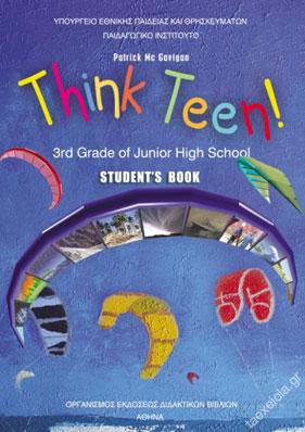 Αγγλικά Γ΄ Γυμνασίου Student's Book