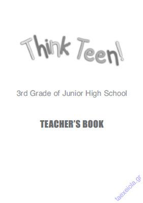 Αγγλικά Γ΄ Γυμνασίου Teacher's Book