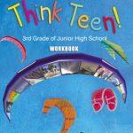 Αγγλικά Γ΄ Γυμνασίου – WorkBook