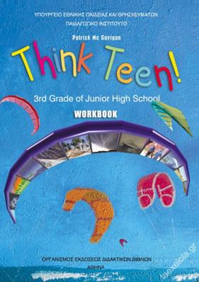 Αγγλικά Γ΄ Γυμνασίου WorkBook