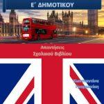 Αγγλικά Ε΄ Δημοτικού – Λύσεις Βιβλίου & Απαντήσεις
