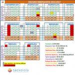 Σχολικό Ημερολόγιο 2016-17
