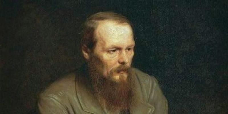 Φιοντορ Ντοστογιεφσκι Βιβλια