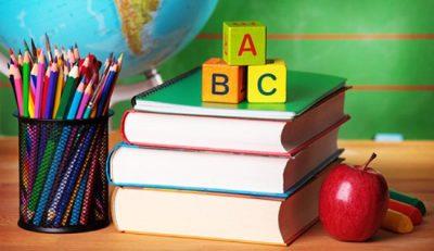 Νέα σχολική χρονιά …νέοι στόχοι