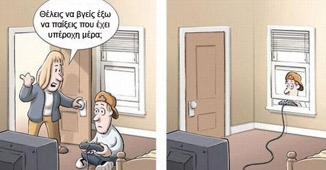 Video Games: Είναι χόμπι ή εθισμός για τα παιδιά;